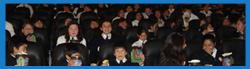 cinemark-2009